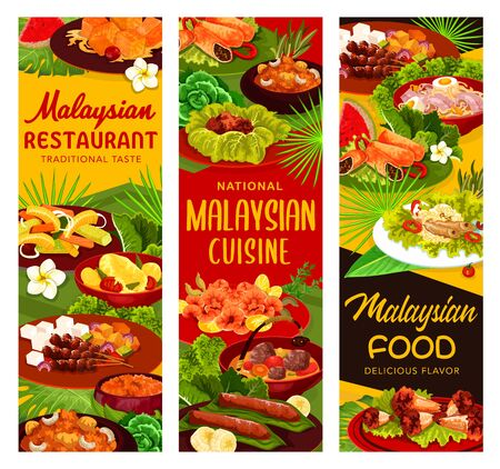 Malaysian cuisine restaurant menu meals banners. Meals with chicken and fish meat, hot curry and noodle soups, stewed vegetables, fruit salads and desserts. Malaysian national food  イラスト・ベクター素材