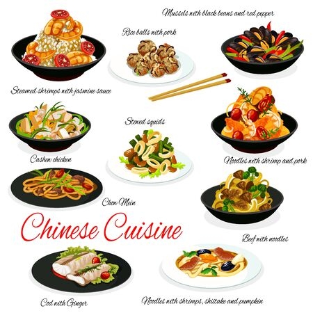 Chinese cuisine meat, seafood and vegetables with rice, vector menu. Shrimp, shiitake, pork and beef, tofu and pumpkin, cashew chicken, mussels with beans, squid and cod with ginger