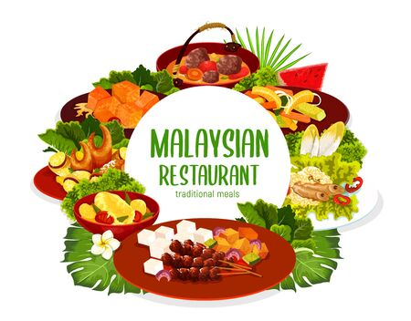 Malaysian cuisine restaurant meals round banner. Vector beef rib soup and pumpkin pieces in coconut milk, stuffed crab claws, fish curry with vegetables, meat with cucumber and pineapple salad