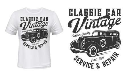 Vintage car t-shirt apparel custom design print. Old black enclosed limousine car and grunge lettering. Classic vehicles repair and restoration service emblem or icon Ilustração