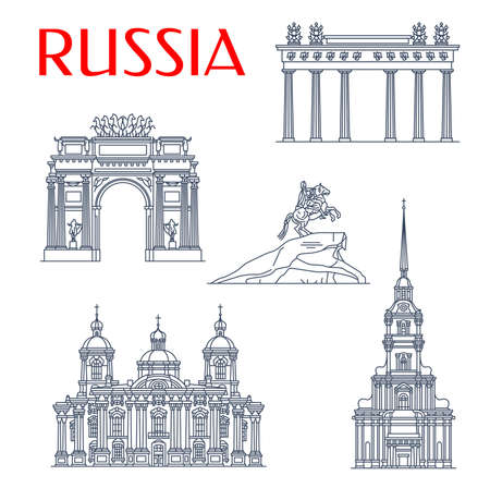Saint Petersburg travel landmarks, Russia famous architecture and sightseeing symbols. Vector Bronze Horseman monument, Peter and Paul Cathedral, Narva Triumphal Arch and Moscow Gate Archivio Fotografico - 150952255