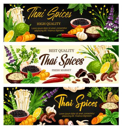 Thai spices, herbs and seasonings, vector farm market banners.