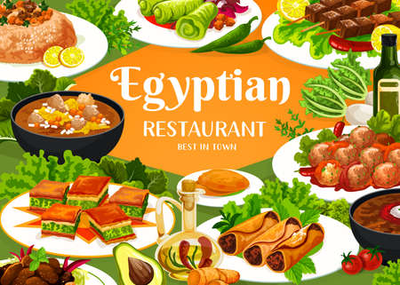 Egyptian food restaurant vector banner. Trotter soup and sardine patties, lamb with prunes, stuffed cabbage and rolls, kebab with saffron, sweet baklava and salad, spice herbs, fresh vegetable garnish Vettoriali