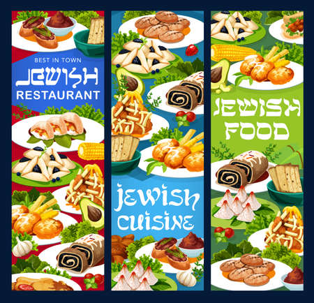 Jewish cuisine restaurant dishes menu vector banners. Hamantash cookie, poppy seed roll and coconut pyramids, fish balls, black radish salad with honey and liver pate, falafel, matzah and zemelah