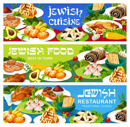 Jewish cuisine restaurant dishes banners. Liver pate, potato latkes and fish balls with garnish, hamantash and zemelah cookie, matzah, challah bread and coconut pyramids, black radish salad with honey