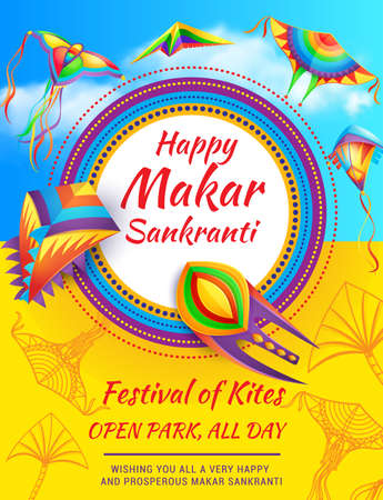 Happy Makar Sankranti festival, open air party poster. Sankrant or Maghi hindu calendar holiday celebration event, Hinduism religion fest banner. Flying paper kites and indian ornaments vector