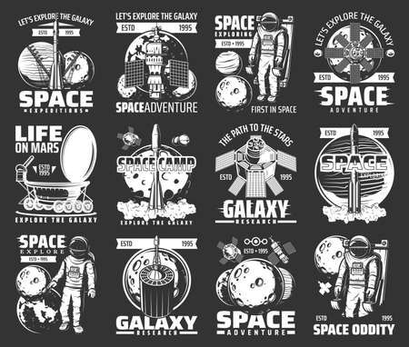 Outer space explore monochrome vector icons. Universe expedition galaxy adventure. Explorers and alien planet colonization mission. Astronaut, space shuttle and satellites cosmos research retro labels 向量圖像