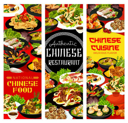 Chinese cuisine vector meals mussels with black beans and red pepper, noodles with shrimp and pork. Stewed squids, bao steamed buns and pineapple cookies with pork noodles China dishes banners set