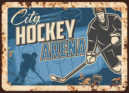 Ice hockey competition arena rusty metal plate. Hockey team player striking puck with stick, skating on rink during game vector. City sport stadium retro banner with rust texture and typography