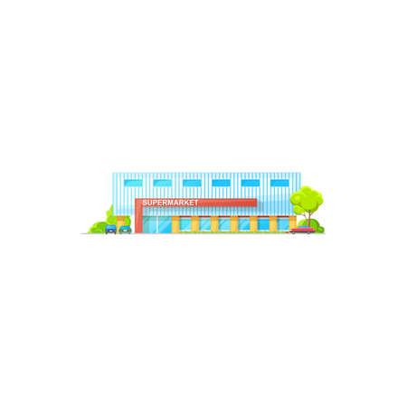 Supermarket building, grocery store mall icon, vector shop trade center or hypermarket. Supermarket modern architecture, flat exterior of market or retail shopping trade center facade