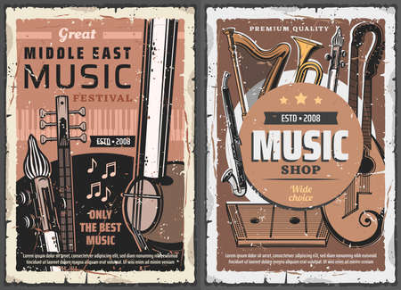 Music shop, middle east music, vector vintage instruments kemanche, guitar with two vultures and alto clarinet with trumpet, harp and gusle. Musical store professional musician rare instruments poster Ilustração