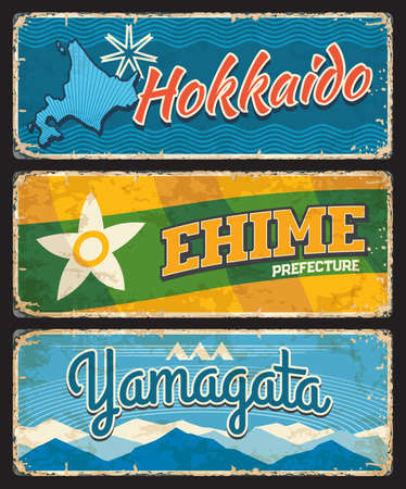 Hokkaido, Ehime and Yamagata tin vector plates, Japan prefecture grunge signs. Japanese region vintage metal plates with territory silhouettes and symbols. Asian trip memories retro sign