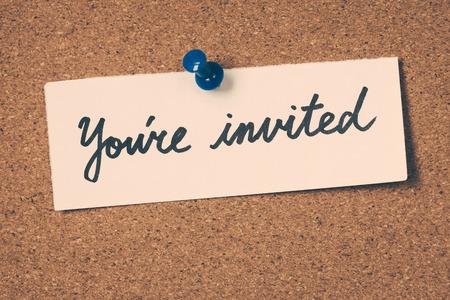 당신은 초대