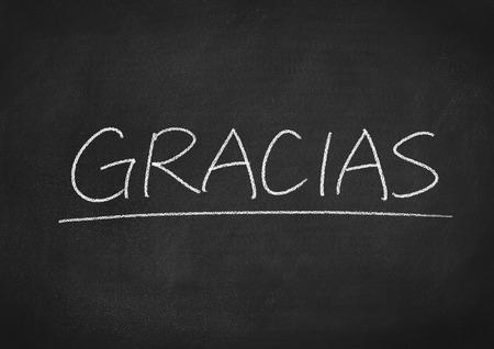 gracias Stock Photo