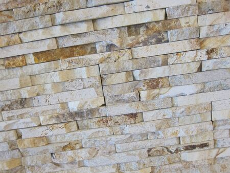 suface: Modern slate decoration wall texture and background Stock Photo