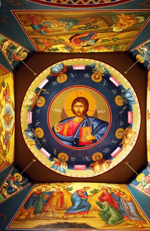 sainthood: The ceiling of a Greek Orthodox Church � South Africa Stock Photo