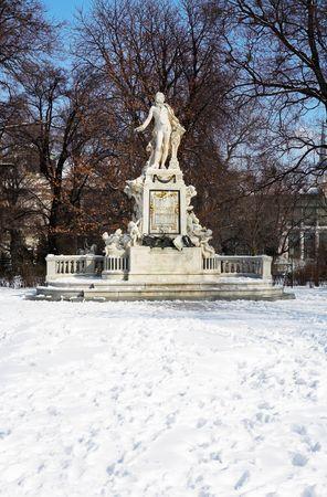 mozart: Mozart Memorial in Vienna, Austria - Copy Space Stock Photo