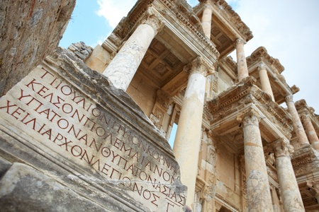The remains and statues of the enormous Library of Celsus in the city of Ephesus in modern day Turkey Stock Photo - 10727397