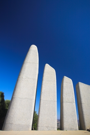 Afrikaans Language Monument in Western Cape, South Africa Stock Photo - 19372959