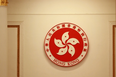 east meets west: Hong Kong logo