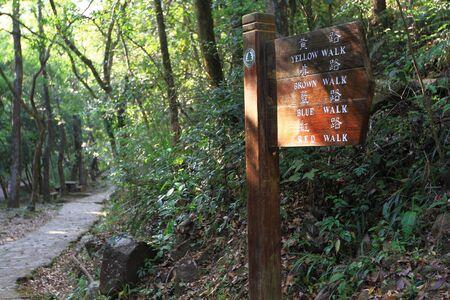 country park: Parque Pa�s