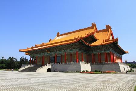 no cloud: National Chiang Kai-shek Memorial Hall, Taipei