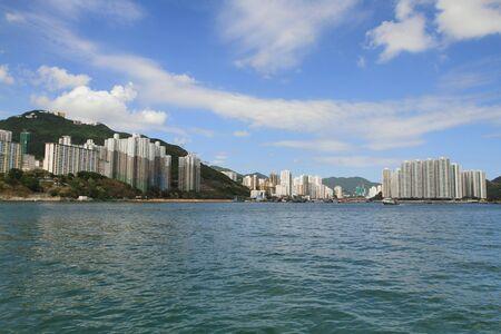 Aberdeen, Hong Kong photo