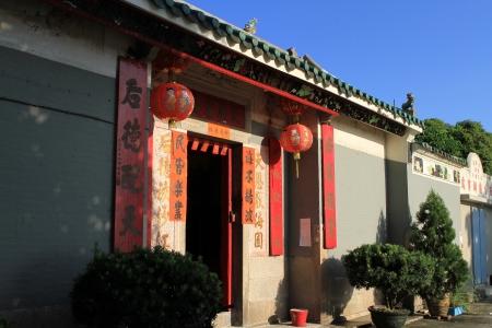 japanese tea garden: Temple