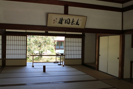 Tatami And Shoji The Old Japanese Room