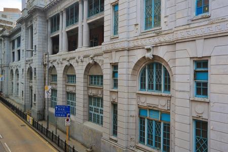 Old collonial central police station at Hong Kong Stock Photo