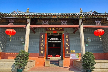 Tang Ancestral Hall 新聞圖片