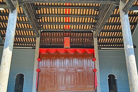 Tang Ancestral Hall Stock Photo - 21091629