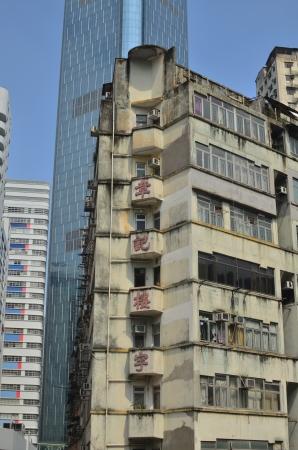 Hong Kong Appartment Building