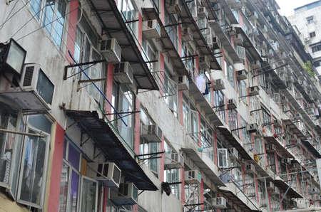 Hong Kong Appartment Building Stock Photo - 19814414