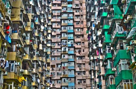 香港舊住宅小區