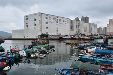 wan: Chai Wan hong kong
