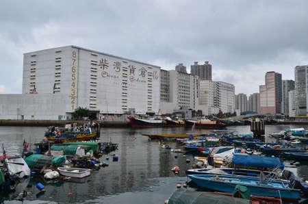 Chai Wan hong kong
