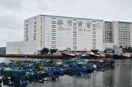 chai wan typhoon shelter