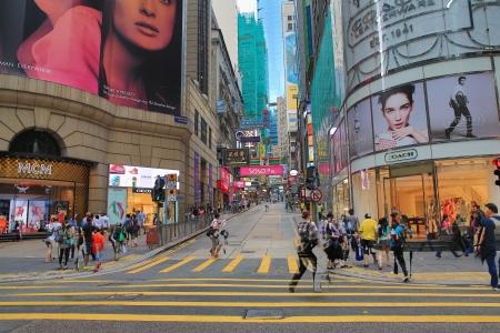 senda peatonal: la calle del centro Editorial