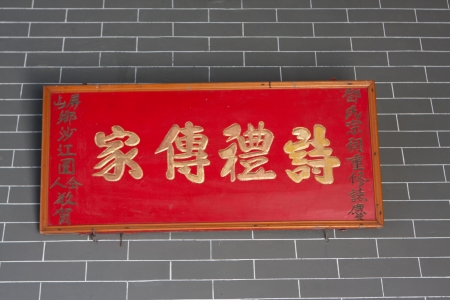 commemorative: Commemorative plaque