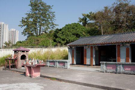 Ping Shan Tang Clan Gallery