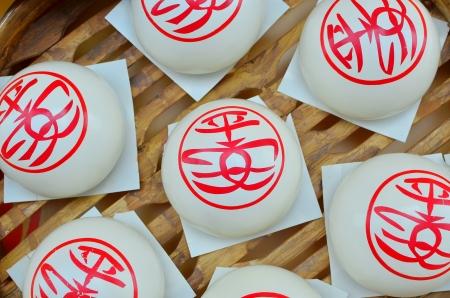 Süße weiße Brötchen, Cheung Chau Bun Festival Standard-Bild - 21105746