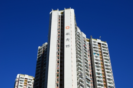 partment: public housing, hong kong