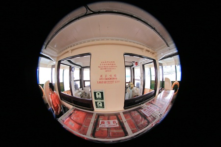 bannister: star ferry