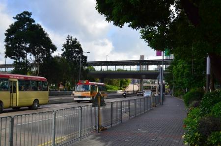 administratively: Prince Edward Road, hong kong