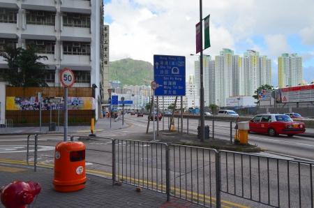administratively: San Po Kong , hong kong