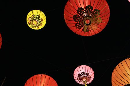 Chinese Red Paper Lanterns At Night Photo