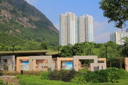Ngau Chi Wan Park, hong kong