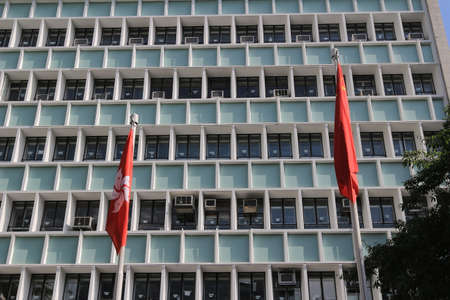 central government: Central Government Offices, hong kong