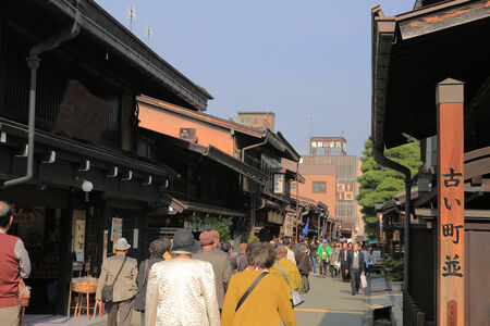 Beautiful and Traditional Street  Takayama, Japan 新聞圖片
